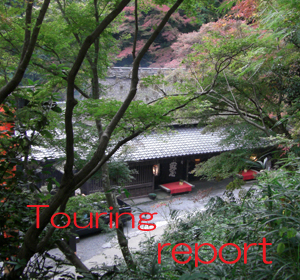 Touring Reportのイメージ