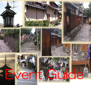 Event Guideのイメージ